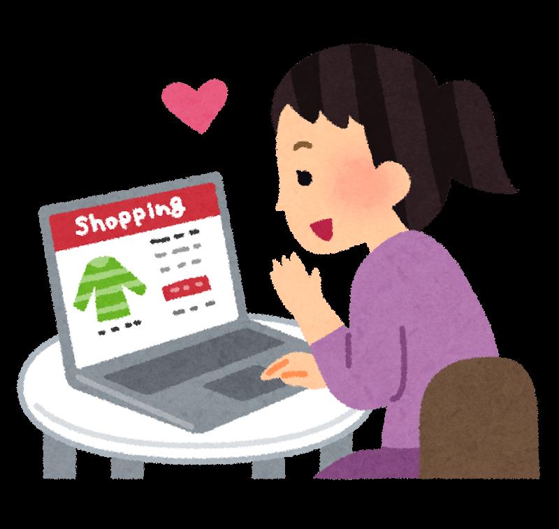 خرید آنلاین لباس